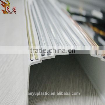 pvc decoration flat silver golden flat strip edge banding tape trim