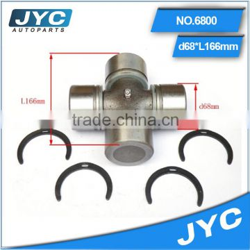 Excavator spare parts ,6H2577 Universal Joint of Universal Joint