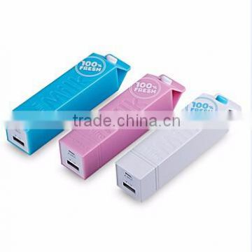 2600mah mini portable charger power bank for mobile phone