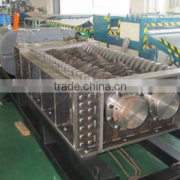 Municipal Solid Waste crusher