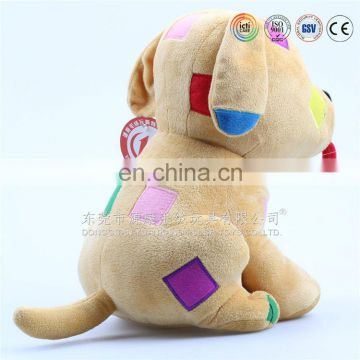 Super Soft Fabric Cute Dog Plush Toy,Custom Plush dancing dog toys