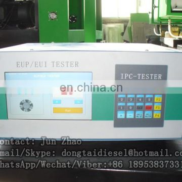 EUI/EUP TESTER BENCH AND CAMBOX