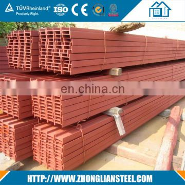 Standard sizes wide flange structural used iron steel h beam price