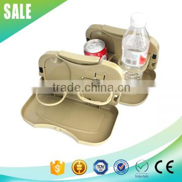 Hot sale multi function foldable car seat tray
