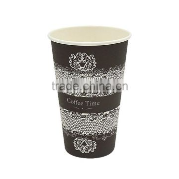 Custom Logo Disposable high quality single wall cold paper cup
