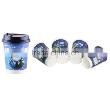 400ml double wall take away paper cups with lid for hot beverage