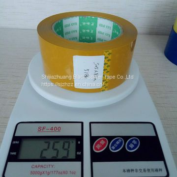 Heavy Duthy Yellow Color Bopp Acrylic Adhesive Clear Bopp Packing tape from China