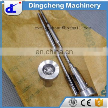 Common rail valve F00VC01359