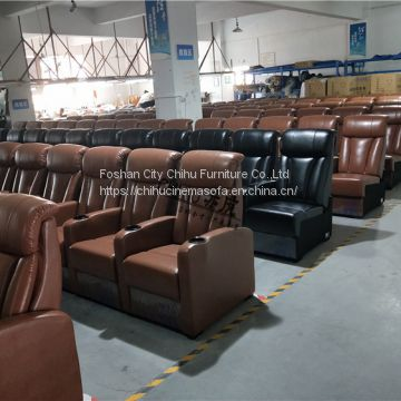 Public vip cinema seating