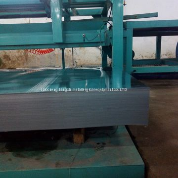Leveling,Cut-to-length Line CNC shearing machine