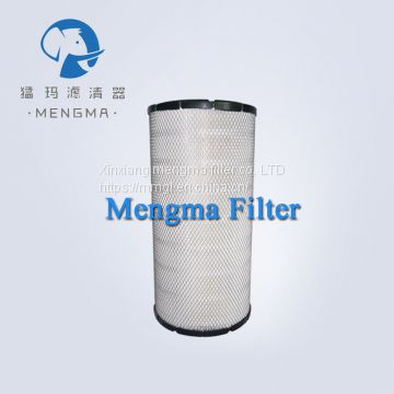 Kaishan Replacement Air Filter 537702321220 537702321210 for Kaishan Air Compressor