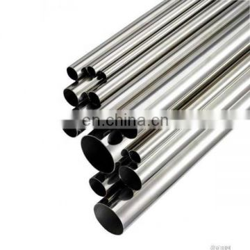 317l seamless stainless steel pipes from Chinese manufacturer price per ton