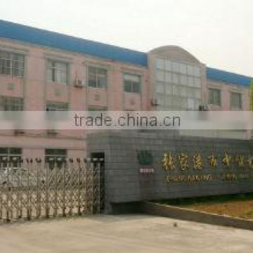 Zhangjiagang Zhongmao Machinery Co., Ltd.