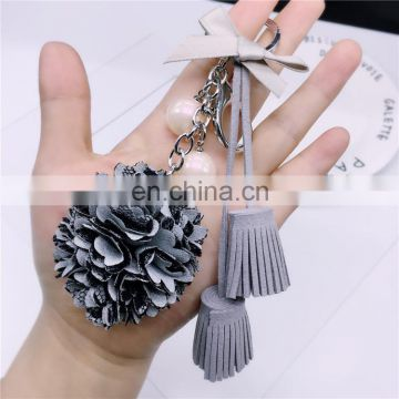 PU tassel flower car keychain