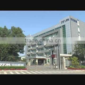 Fujian Tietuo Machinery Co., Ltd.