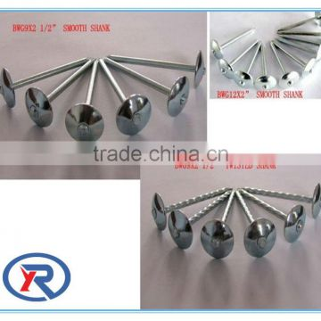 good quality 15 degree coil roofing nail
