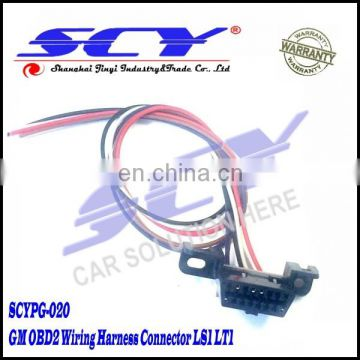 GM LS1 LT1 OBDII OBD2 Wiring Harness Connector Pigtail for ... Obdii Wire Harness on