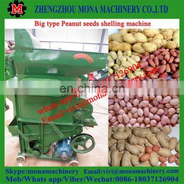 Groundnut Shelling machine India Peanut Shelling machine peanut skin removing machine / peanut sheller
