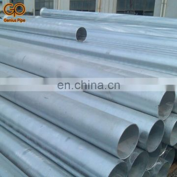 seamless steel pipe din en10305-4 e235 n din 2458 iron galvanized pipe