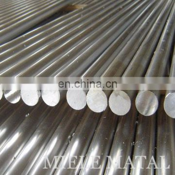 Q195 General structural steel coil for normal construction