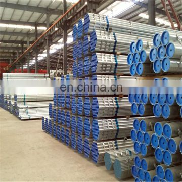 China supplier good quality and low price hot rolled galvanized round pipe