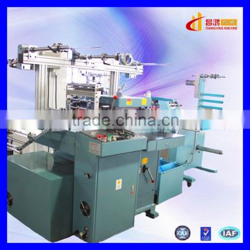 CH-210 New automatic adhesive tape sticker die cutting machine