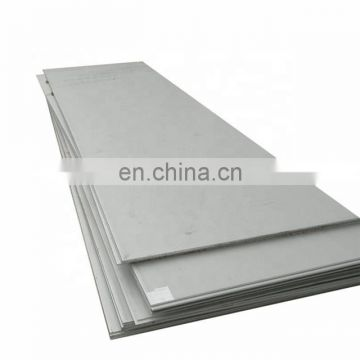 NO.1 Surface 8mm thick stainless steel sheet 2520 321