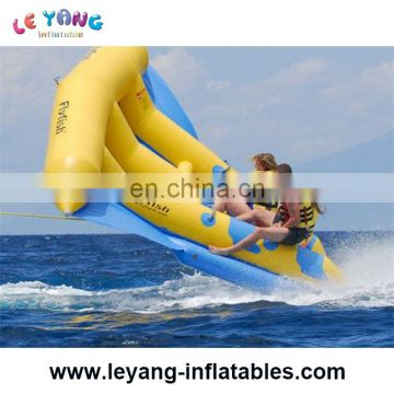 Ocean Water Sport 6 Seat Inflatable Towable Flying Fish Rider
