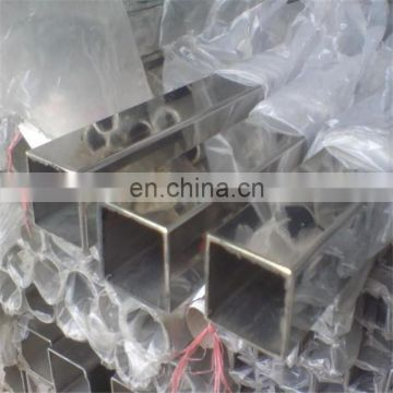square hollow 304 stainless steel tube price