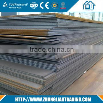 Hot rolled ar500 20mm thick container corrugated steel plate