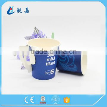 handle coffee cups,printed paper cups,disposable coffee cups wholesale