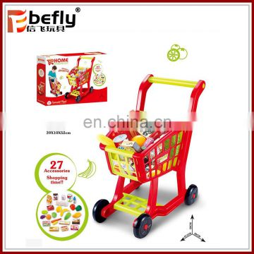 27pcs plastic pretend play shopping cart supermarket toy