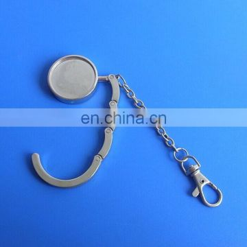 blank metal bag carry keyring