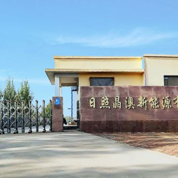 Rizhao Jing A New Energy Co., Ltd.