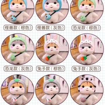OEM ODM Cute hamster plush toy rag doll for child