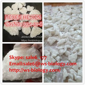 Sell JIANGSU WATSON Vendor hexen HEXEN HE-XEN With competitive price sale6@ws-biology.com
