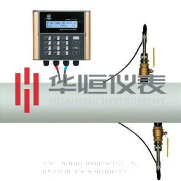 Plug-In Ultrasonic Flow Meter