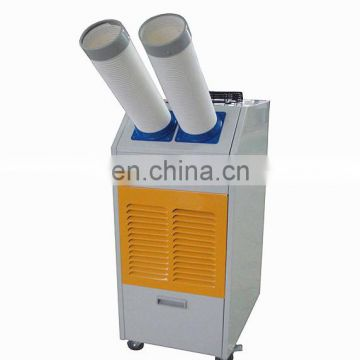 100V 60hz Japan standard portable air cooler, air conditioner for industrial