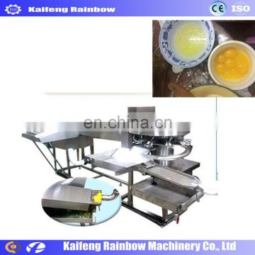 Hot Popular High Quality egg breaking egg white separator breaker separating machine