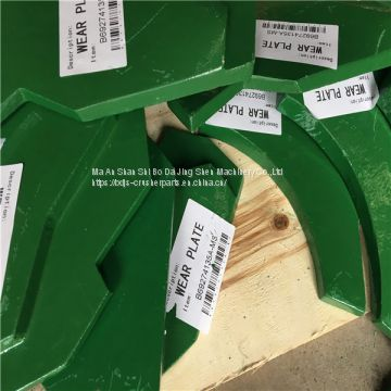 High Quality VSI crusher spare parts lower wear plate apply to barmac crusher