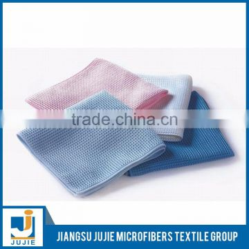 Guaranteed quality unique anti-bacterial cloth