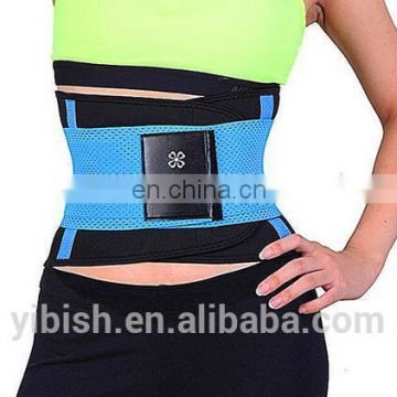 YIBISH Wholesale cheap fashion colorful waist support belt#HYD-b36