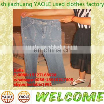 export used clothes italy new jersey uk germany Singapore used clothing for sale