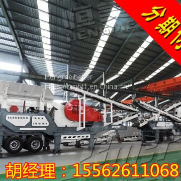 Mobile construction waste crusher spot, rock breaker, crushing equipment installment payment