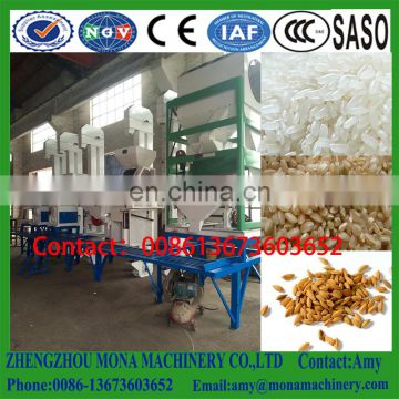 good quality automatic complete rice milling plant