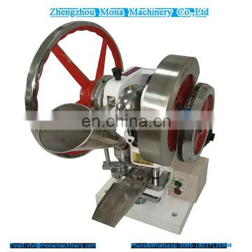 Lowest price pill pharmaceutical machinery/tablet press machine