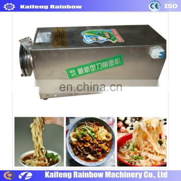 Manufacture Big Capacity Horizontal Knife Cutting Noodle Make Machine noodle press machine / automatic noodle cooking machine