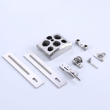 The professional plastic mold spare parts processing fmanufacturer--YIZE MOULD
