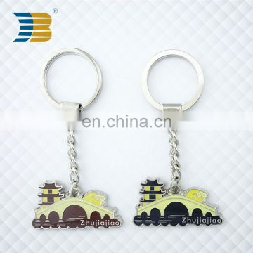 Promotional Gifts Custom Metal Key Ring and Metal Keychain