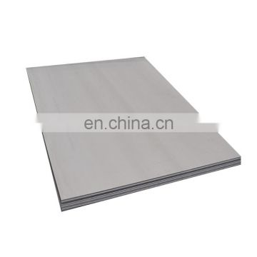 China professional supply 310 stainless steel sheets price
